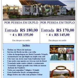 HOTEL TRIUNFO AREIA